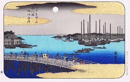 永代橋佃沖漁舟(額装)