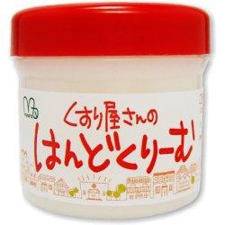 宮下薬局MYクリーム〜くすり屋さんのハンドクリーム 100g