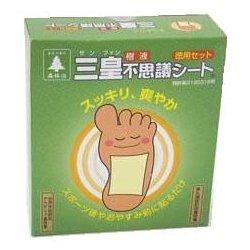 三皇不思議シート(お徳用セット) 4g×24枚(48駒)