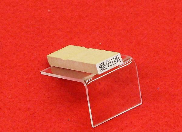 一行ゴム印 (4.5mm×13.5mmタイプ)