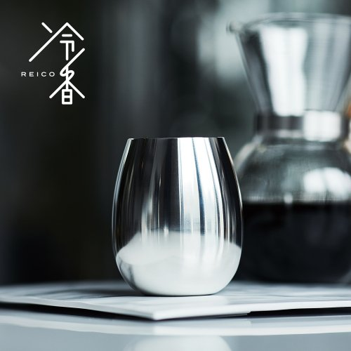 冷香 -reico- 磨 420mL【千田硝子食器×大阪錫器コラボ開発商品】