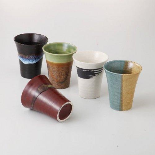 銘陶の里 フリーカップセット【2056-8-36】