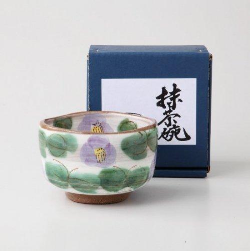 <抹茶碗>紫椿【2043-8-41】