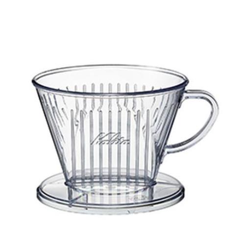 プラスチック製コーヒードリッパー   #06001 4〜7人用