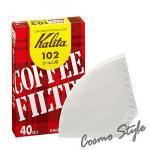 コーヒーフィルター 102 濾紙ホワイト #13039 40枚入