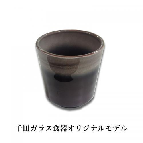 陶器風 天目湯呑み 千田硝子オリジナル