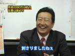 第108回 福一不動産・古川社長「リストラで独立。3年で300%成長」