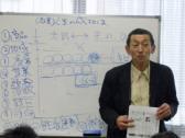 栢野克己の【経営人生計画セミナー】5時間