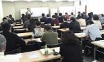 【10人講師7時間】1224東京7時間講師10人爆裂セミナー
