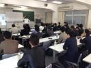 無料動画アップ!【講師5人!5時間!】東京ベンチャー大学