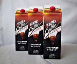 リキッドコーヒー加糖(微糖タイプ)
