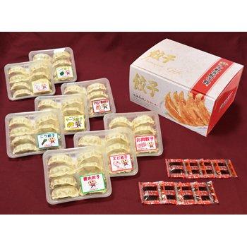 【送料無料】餃子 食べ比べ8色セット [ 栃木 ギフト お歳暮 贈り物 プレゼント ]_画像