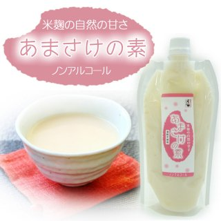 米麹の甘酒 あまさけの素 300g_画像