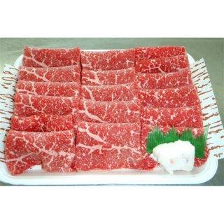 【送料無料】 新生漢方牛 高級牛スライス 600g_画像