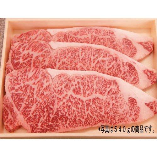 【送料無料】 新生漢方牛 高級牛ステーキカット 540g [ 母の日 プレゼント 牛肉 お取り寄せ ランキング ]_画像