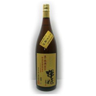 澤姫 生もと純米 真・地酒宣言 1800ml(一升瓶)