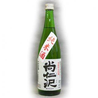 十一正宗 尚仁沢湧水仕込 純米酒 720ml (4合瓶) - 森戸酒造_画像