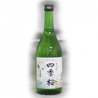 四季桜 特別本醸造 はつはな 720ml (4合瓶) - 宇都宮酒造_画像