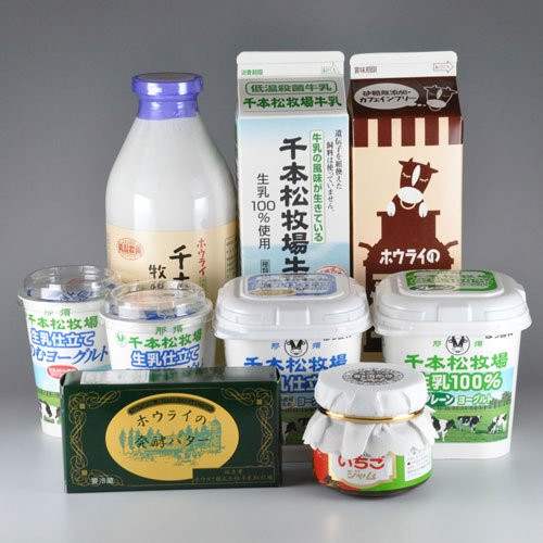 【送料無料】ホウライの牛乳&バラエティセット A [ 栃木 お土産 ギフト 贈り物  ]_画像