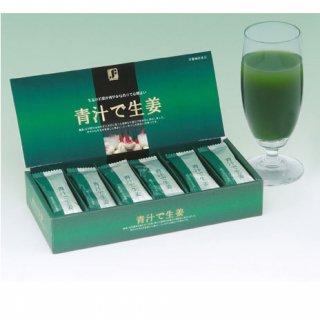 青汁で生姜 3g×30包_画像