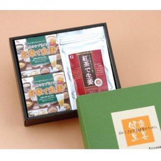 玄米で生姜セット_画像