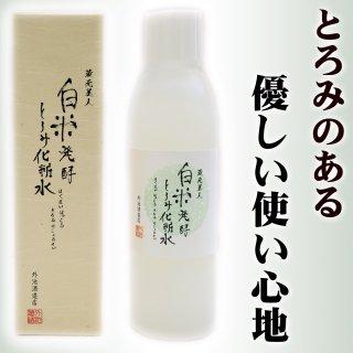 燦爛 蔵元美人 白米発酵とろみ化粧水150ml_画像