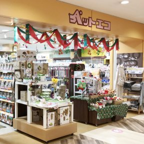 ペットエコ ららぽーと船橋店 × freestitch (10月20日) 第217回チャリティ撮影会