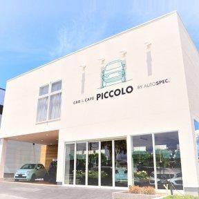 Car&Cafe PICCOLO × free stitch (10月3日) 第227回チャリティ撮影会
