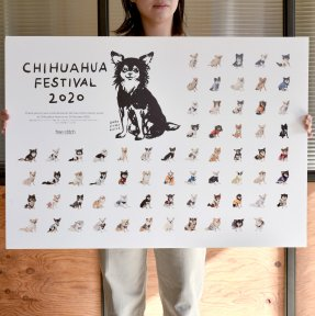 ◇チワワフェスティバル2020 撮影会参加者 集合ポスター