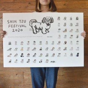 ◇シーズーフェスティバル2020 撮影会参加者 特典集合ポスター