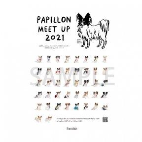 ◇Papillon MEET UP 2021 撮影会参加者 集合フライヤー