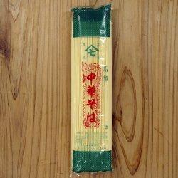 土田金 中華乾麺