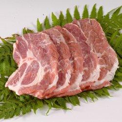 豚焼肉用スライス(冷凍)