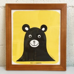 PRAY for KUMAMOTO - BEAR (9/10)<img class='new_mark_img2' src='//img.shop-pro.jp/img/new/icons47.gif' style='border:none;display:inline;margin:0px;padding:0px;width:auto;' />