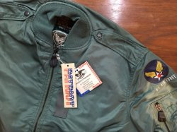 U.S. AIRFORCE L2-B Dead Stock Flight Jacket by Weintrub Brothers 【PATRIOT UNIFORMS】