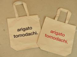 【THE SHOW room別注】2014 ECO BAG<img class='new_mark_img2' src='https://img.shop-pro.jp/img/new/icons47.gif' style='border:none;display:inline;margin:0px;padding:0px;width:auto;' />