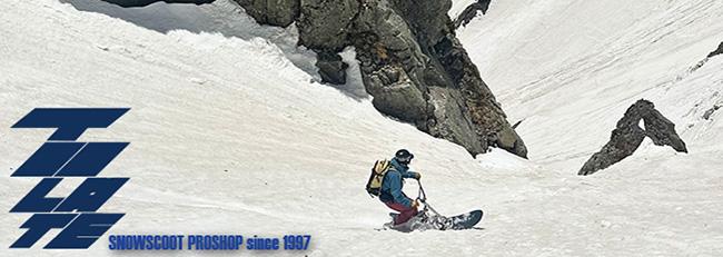 スノースクートプロショップ SNOWSCOOT SHOP TOOLATE SPORTS -最新モデル、中古、セール、チューンナップ、カスタムパーツ-