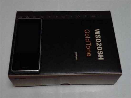WS020SH GoldTone 未使用白ロム
