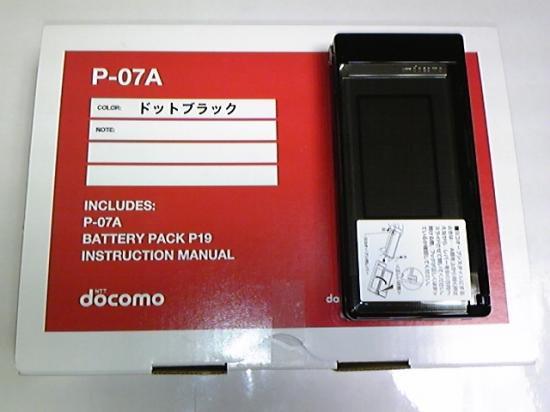 P-07A PLIMEドットブラック未使用白ロム