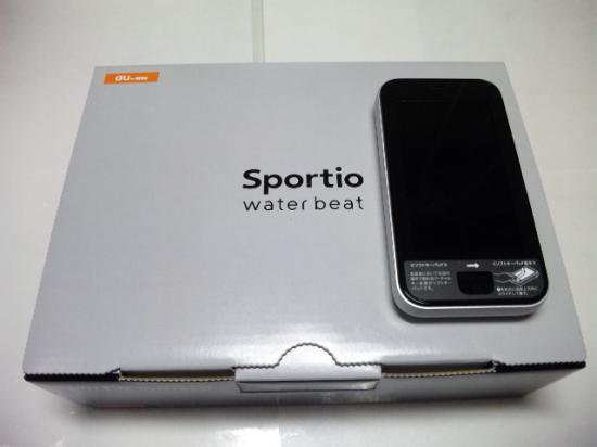 Spotio water beat スマートシルバー 未使用白ロム