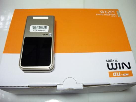 W62PT ゴールド 未使用白ロム