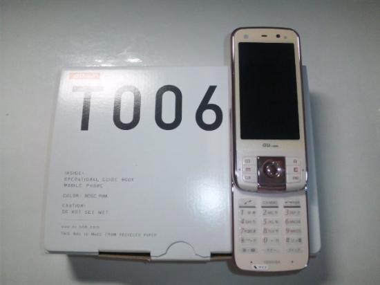 T006 ベージュピンク 未使用 白...