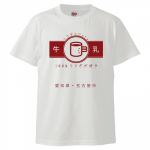<img class='new_mark_img1' src='//img.shop-pro.jp/img/new/icons5.gif' style='border:none;display:inline;margin:0px;padding:0px;width:auto;' />コラボTシャツ【うさぎとCafe園長】バニラホワイト