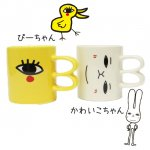 <img class='new_mark_img1' src='//img.shop-pro.jp/img/new/icons29.gif' style='border:none;display:inline;margin:0px;padding:0px;width:auto;' />うさぎとCafeマグカップ かわいこちゃん/ぴーちゃん