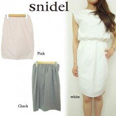 snidel(スナイデル)<br>タフタギャザータイトスカート  16春夏.【SWFS162156】 タイトスカート