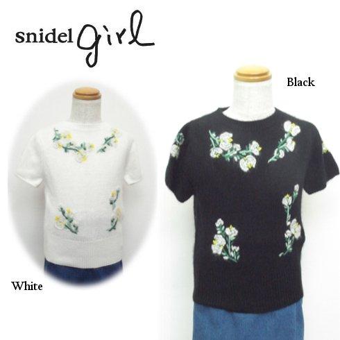 snidel(スナイデル)<br>girl刺繍ニットプルオーバー  16秋冬【SKNT164236】 トップス sale
