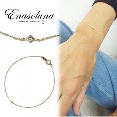 Enasoluna(エナソルーナ)<br>BeBe dia bracelet 【EN-BS-1182】 ブレスレット・アンクレット