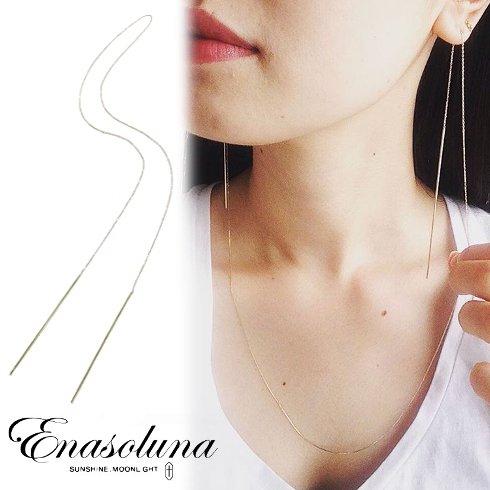 Enasoluna(エナソルーナ)<br>Neck pi  【EN-PS-1186】 ピアス・イヤリング
