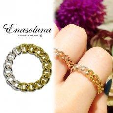 Enasoluna(エナソルーナ)<br>Chain ring  【RG-1243】 リング