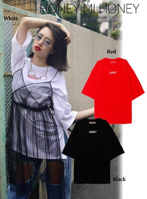 Honey mi Honey (ハニーミーハニー)<br>LUCKOUT Tshirt  17秋冬【17A-TA-01】 Tシャツ sale